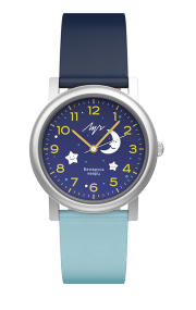 Часы Луч 73711354