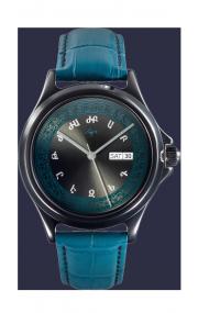 Армянские часы Луч А201